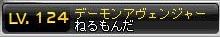 20140627ss3.jpg