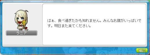 20140715ss.jpg
