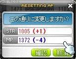 20140716ss4.jpg