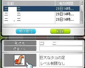 20140729ss2.jpg