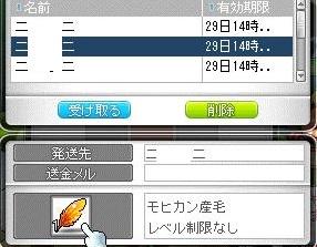 20140729ss3.jpg