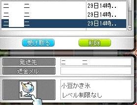20140729ss4.jpg