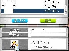 20140729ss6.jpg
