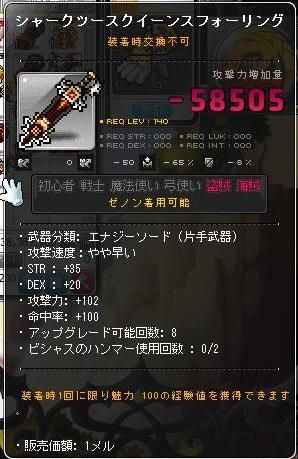 Maple140325_225725.jpg
