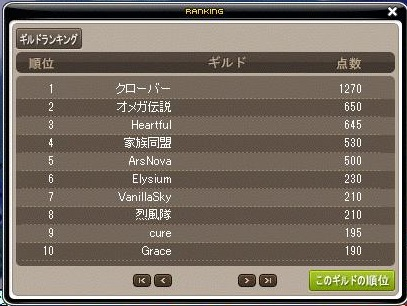 Maple140410_230556.jpg