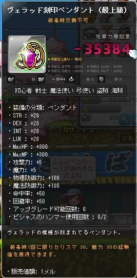 Maple140417_235008.jpg