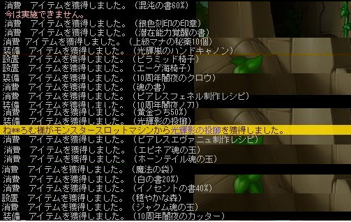 Maple140512_225516.jpg