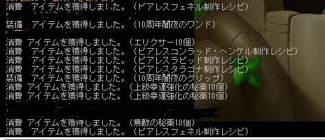 Maple140513_191519.jpg