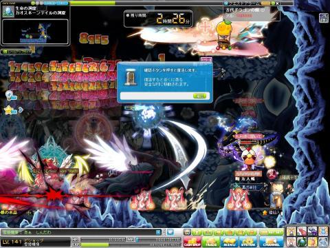 Maple140713_223230_convert_20140714211740.jpg