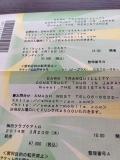 Dark Tranquillity ライブチケット2014