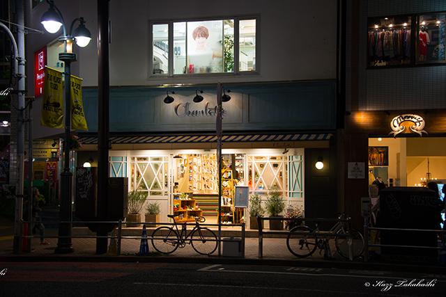 渋谷-夜景
