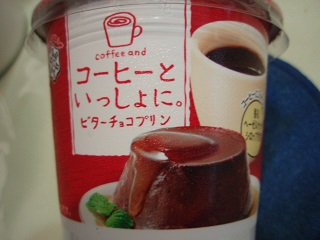 コーヒーとビタチョコ