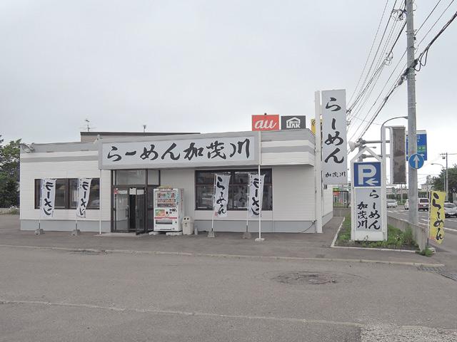 らーめん加茂川