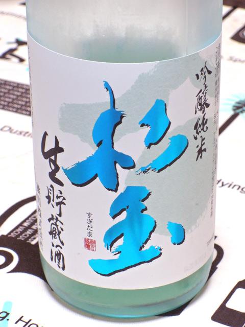 桃川_杉玉_生貯蔵酒