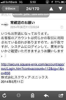 fc2blog_201406160513129d5.jpg
