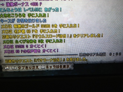 fc2blog_201408111921088f4.jpg