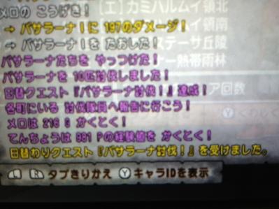 fc2blog_201408111924588f0.jpg