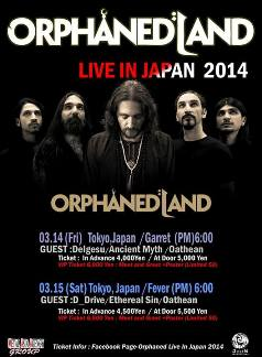 orphanedland_japan_korea_2014_2.jpg
