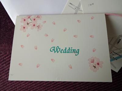 結婚案内状 5