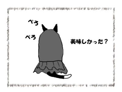 fdk3.jpg