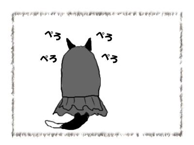 fdk4.jpg