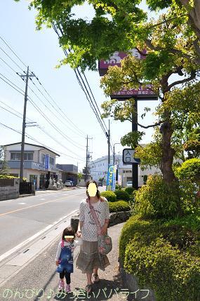 bashamichi1.jpg