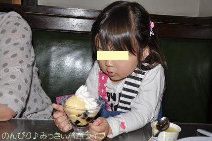 bashamichi7.jpg