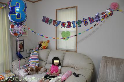 birthday3rd02.jpg