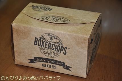 boxerchips2.jpg
