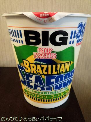 brazilianseafoodnoodle1.jpg