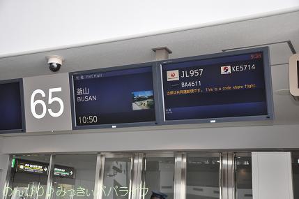 busan201407002.jpg