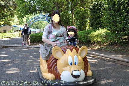 chikozoo20140506.jpg