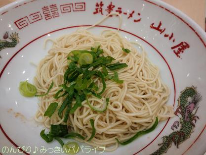 chikuho4.jpg