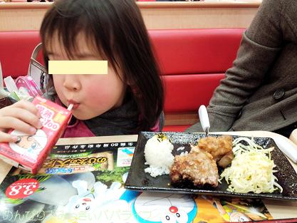 chikuho6.jpg