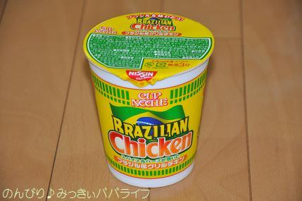 cupnoodlebrazilianchicken1.jpg