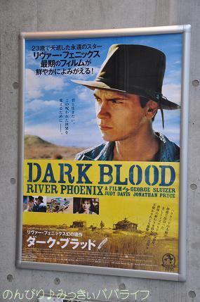 darkblood1.jpg