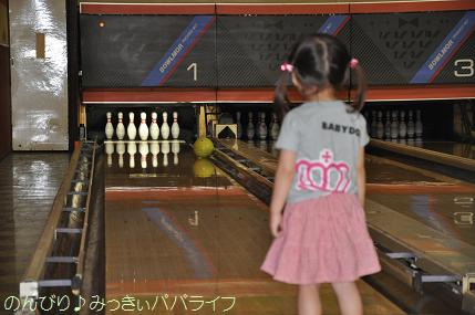 firstbowling06.jpg