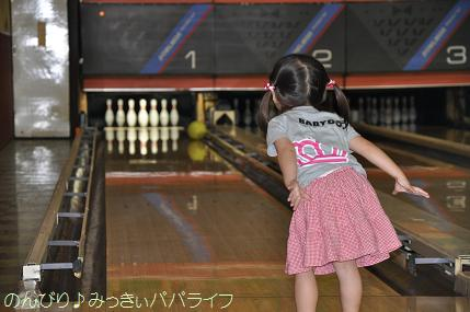 firstbowling07.jpg