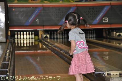 firstbowling08.jpg
