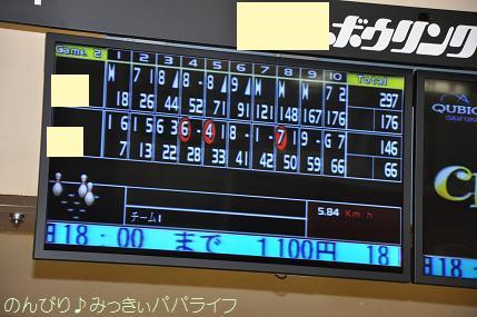 firstbowling15.jpg