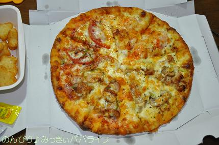 fourpizza.jpg
