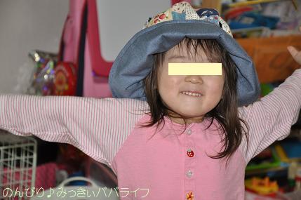 girlshat1.jpg