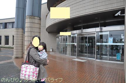 happyokai02.jpg