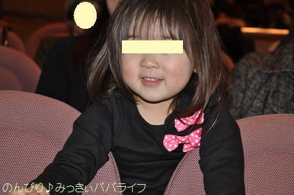 happyokai04.jpg