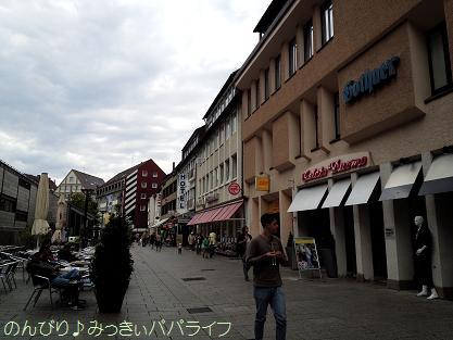 heidenheim275.jpg