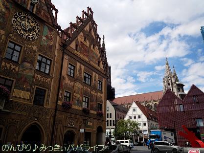 heidenheim277.jpg