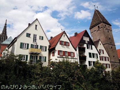 heidenheim284.jpg