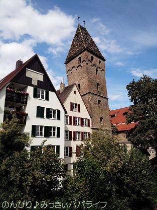 heidenheim285.jpg