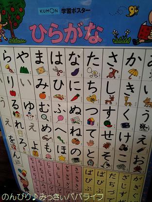 hiragana1.jpg