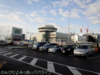 kenkoushindan201401.jpg